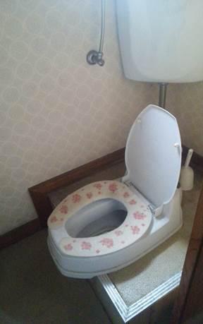 4-1 トイレ 和式便器 ⇒ 洋便器 施工前